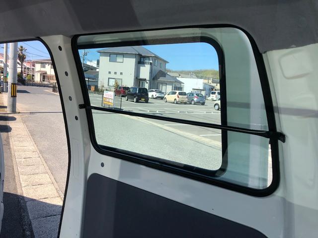 「トヨタ」「タウンエースバン」「その他」「広島県」の中古車44