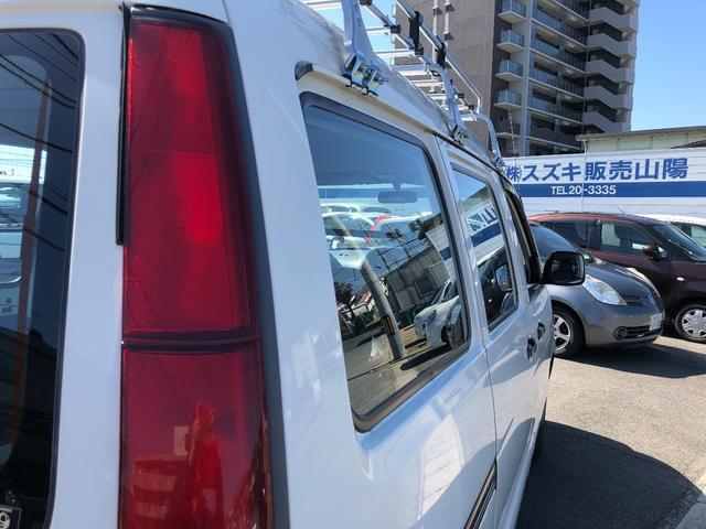 「トヨタ」「タウンエースバン」「その他」「広島県」の中古車58