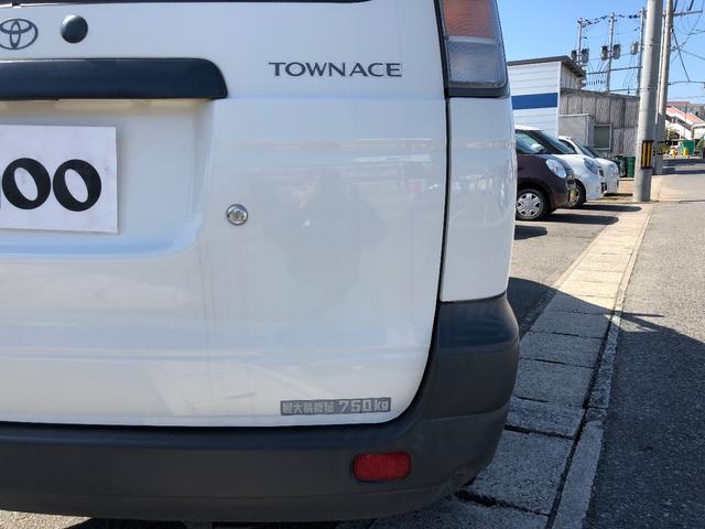 「トヨタ」「タウンエースバン」「その他」「広島県」の中古車61
