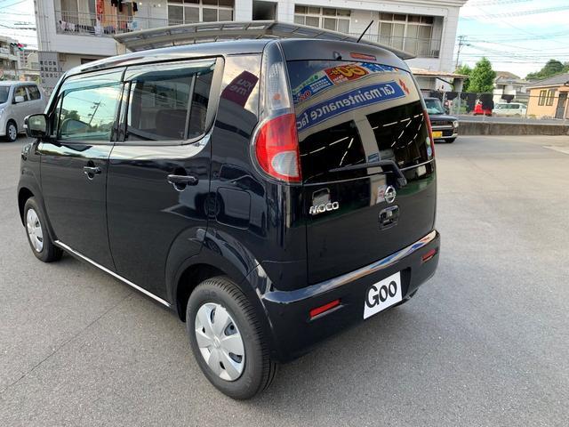 「日産」「モコ」「コンパクトカー」「広島県」の中古車14