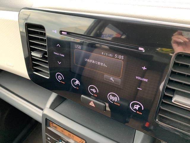 「日産」「モコ」「コンパクトカー」「広島県」の中古車55