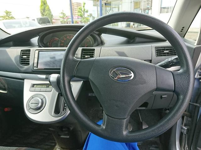 「ダイハツ」「ムーヴ」「コンパクトカー」「広島県」の中古車13
