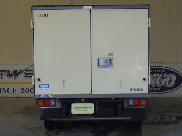 マツダ ボンゴトラック 冷蔵冷凍車-5℃ NOx法/NOx・PM法適合