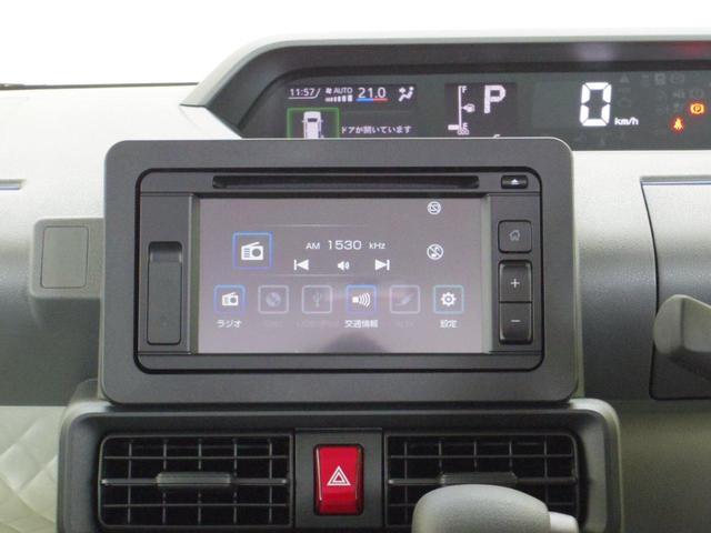 X スマートパノラマパーキングパック オートエアコン LED(14枚目)