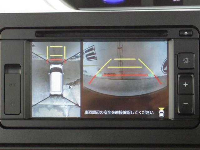 X スマートパノラマパーキングパック オートエアコン LED(15枚目)