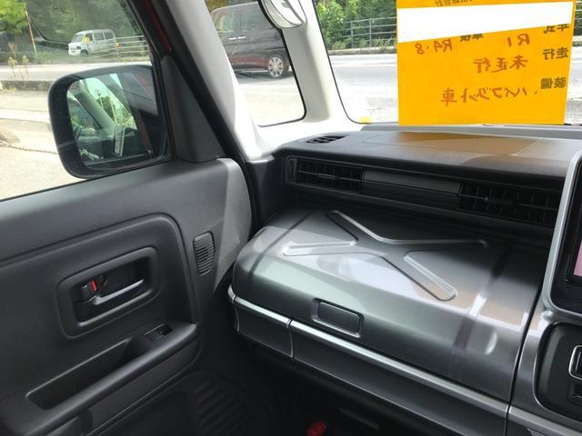 ハイブリッドXZ キーフリー デュアルブレーキ 両側自動ドア(14枚目)