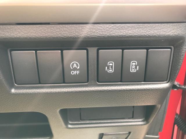 ハイブリッドXZ キーフリー デュアルブレーキ 両側自動ドア(17枚目)