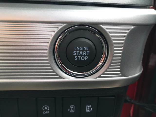 ハイブリッドXZ キーフリー デュアルブレーキ 両側自動ドア(18枚目)