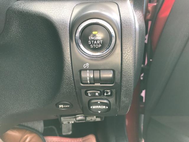 「スバル」「フォレスター」「SUV・クロカン」「岡山県」の中古車22
