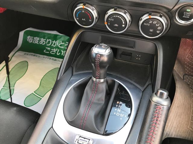 「マツダ」「ロードスター」「オープンカー」「岡山県」の中古車12