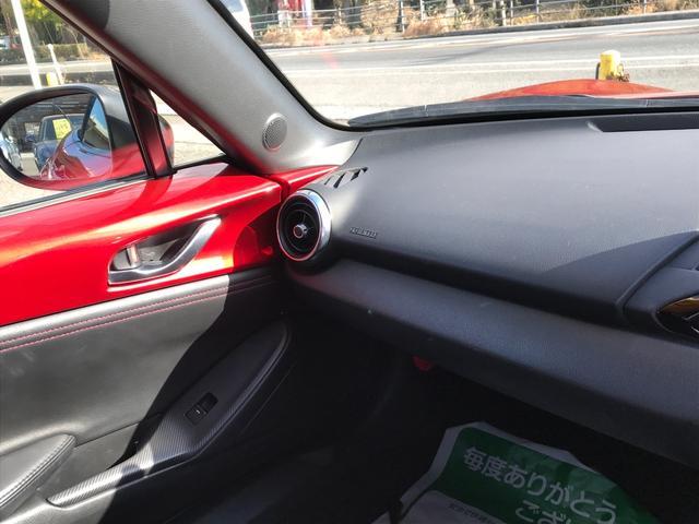 「マツダ」「ロードスター」「オープンカー」「岡山県」の中古車14