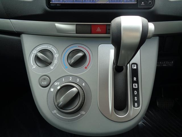 X VS スマートキー SDナビワンセグ ベンチシート ドアミラーウインカー フォグランプ(37枚目)