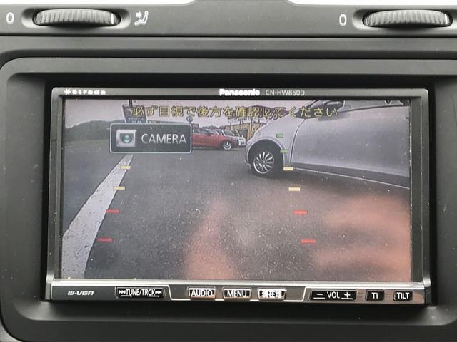 TSIハイライン ETC HDDナビ バックカメラ HID(8枚目)