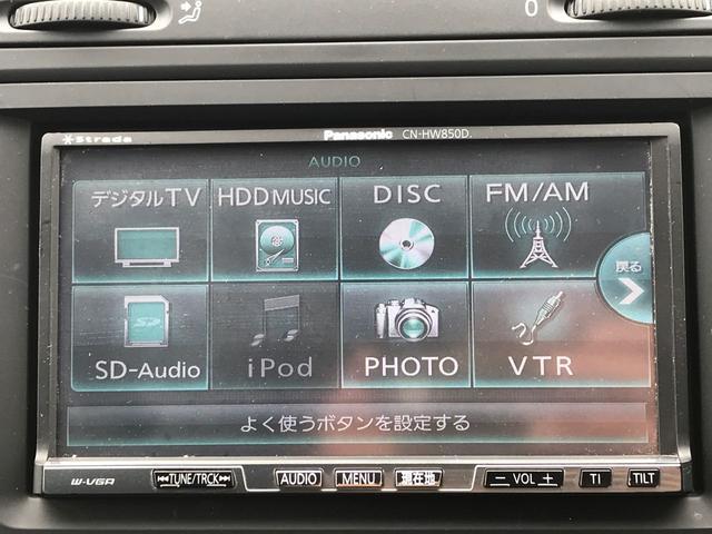 TSIハイライン ETC HDDナビ バックカメラ HID(9枚目)