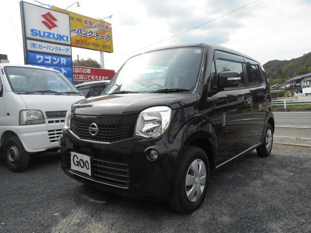 「日産」「モコ」「コンパクトカー」「広島県」の中古車6