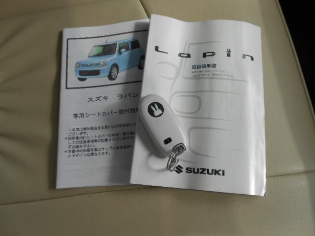 「スズキ」「アルトラパン」「軽自動車」「広島県」の中古車19