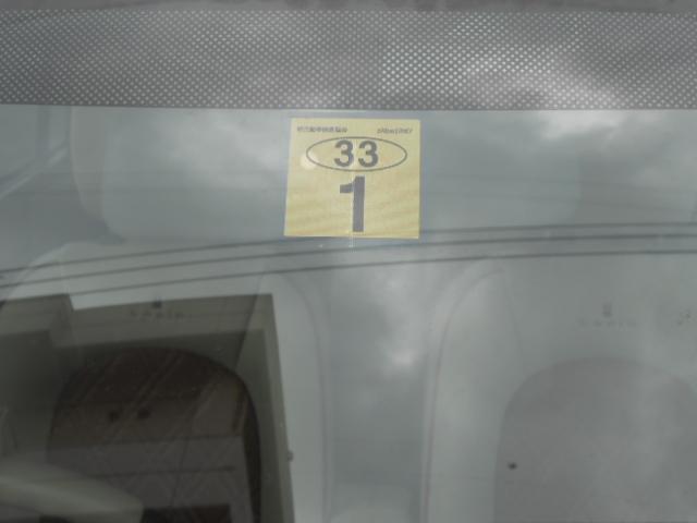 「スズキ」「アルトラパン」「軽自動車」「広島県」の中古車16