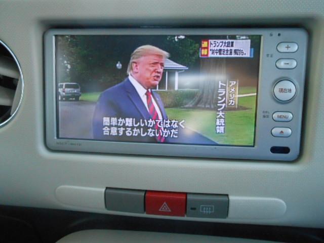 「ダイハツ」「ミラココア」「軽自動車」「広島県」の中古車11