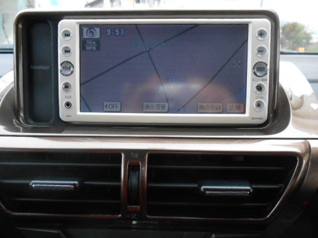 「トヨタ」「iQ」「コンパクトカー」「広島県」の中古車10