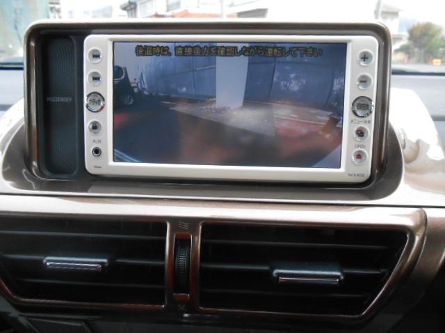 「トヨタ」「iQ」「コンパクトカー」「広島県」の中古車11