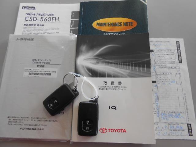 「トヨタ」「iQ」「コンパクトカー」「広島県」の中古車20