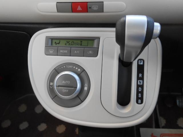 「ダイハツ」「ミラココア」「軽自動車」「広島県」の中古車12