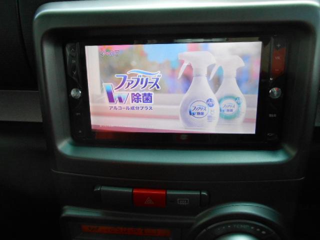 「ダイハツ」「ムーヴコンテ」「コンパクトカー」「広島県」の中古車11