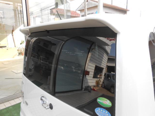 「ダイハツ」「ムーヴコンテ」「コンパクトカー」「広島県」の中古車17