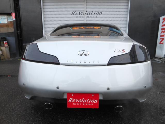 350GT プレミアム 20アルミ 車高調 エアロ(6枚目)
