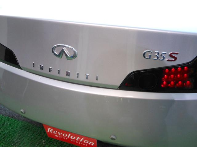 350GT プレミアム 20アルミ 車高調 エアロ(12枚目)