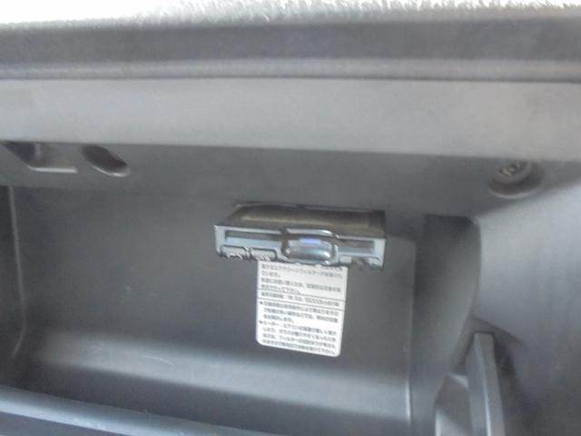 ホンダ ステップワゴン G フルエアロ 社外ホイール 社外ナビ ETC