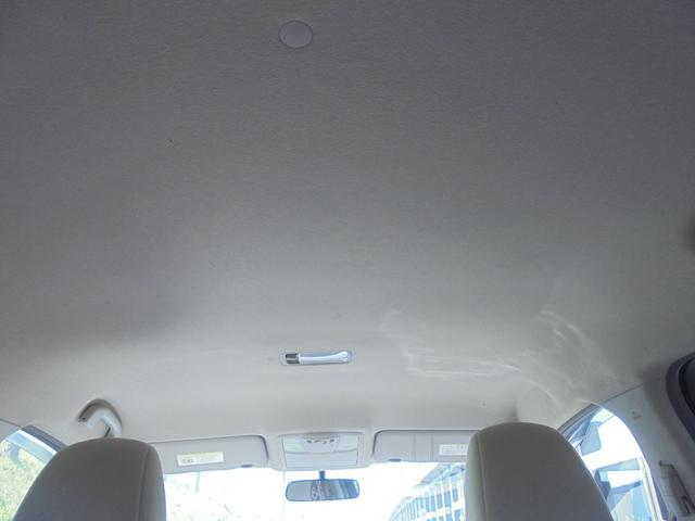 「日産」「リーフ」「コンパクトカー」「広島県」の中古車17