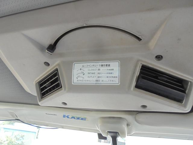 「トヨタ」「ダイナトラック」「トラック」「広島県」の中古車13
