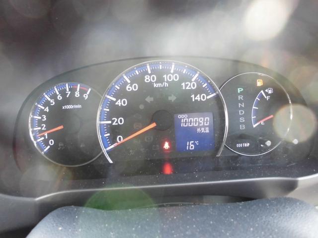 カスタムG 4WD(16枚目)