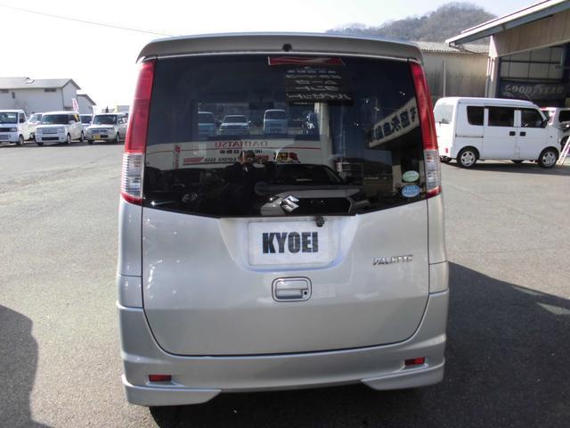 「スズキ」「パレット」「コンパクトカー」「岡山県」の中古車3