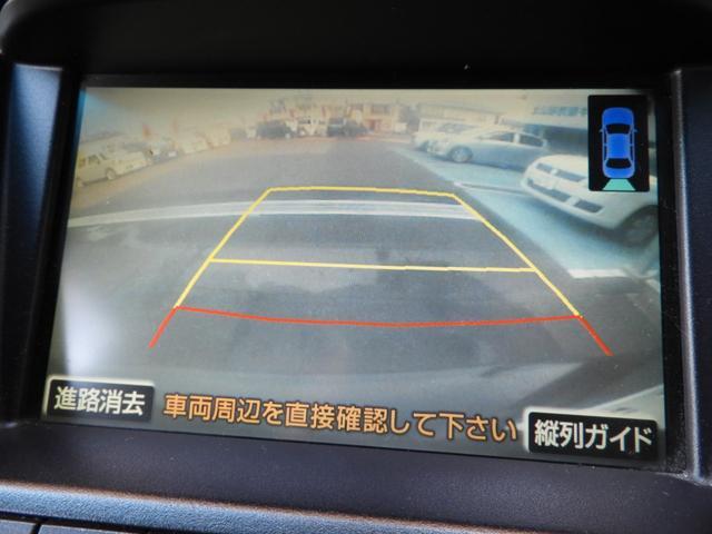 トヨタ ハリアー 240G Lパッケージ 20インチ 車高調 シートカバー