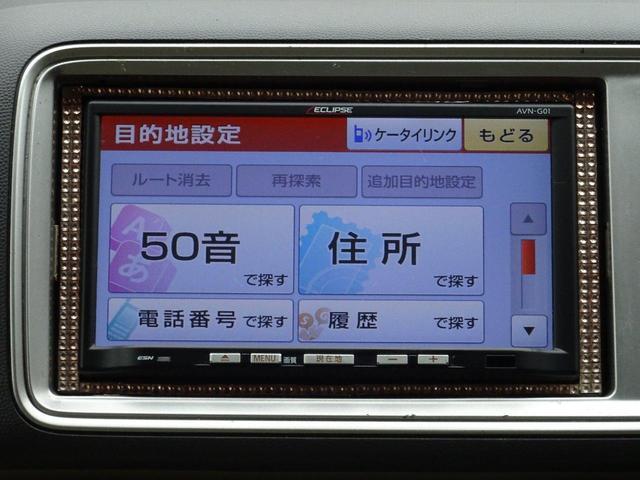 Gスマートプラス フルセグ DVD バックカメラ 修復歴なし(17枚目)