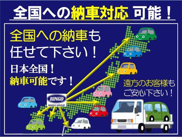 カスタムX SAIII ナビ ETC ドライブレコーダー(8枚目)