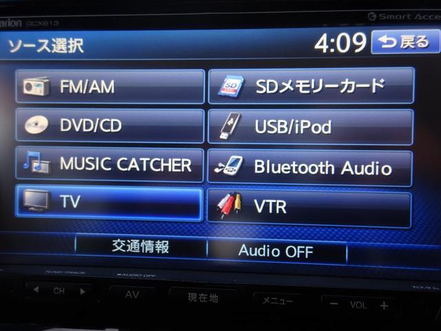 TV付き☆デジタル放送も受信できます。長旅のお供に!