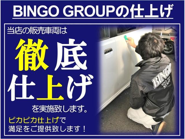カスタム RS ターボ ナビTV キーフリープッシュスタート(13枚目)