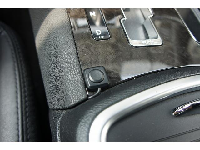 クライスラー クライスラー 300 リミテッドCARFAX実走行証明 社外車高調 LEXANI
