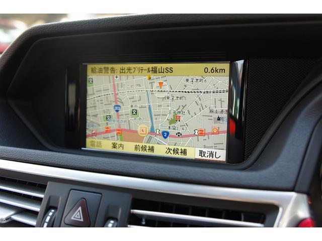 E250 ブルーエフィシェンシー アバンギャルド 本革(16枚目)
