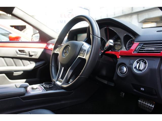 E250 ブルーエフィシェンシー アバンギャルド 本革(17枚目)