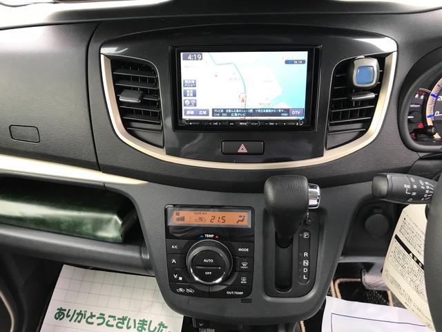 Jスタイル ナビ 軽自動車 衝突被害軽減システム(17枚目)