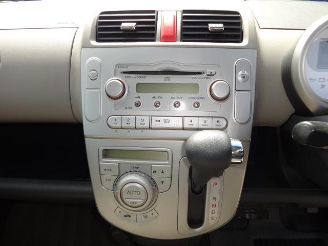純正CDデッキ・AUX搭載・作動確認済みで問題なしです♪オートエアコン装備♪