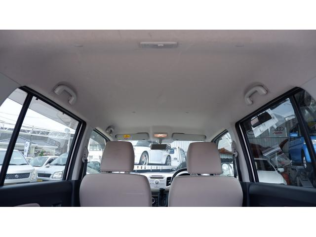 FX FX エネチャージ 女性ワンオーナー 電動格納ミラー アイドリングストップ オートエアコン 禁煙車 車庫保管車 ST認定評価車両 ディーラーメンテナンス保証車(64枚目)