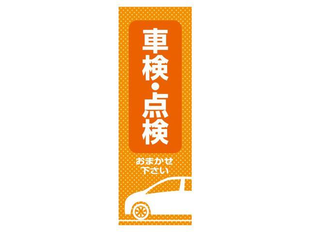 FX FX エネチャージ 女性ワンオーナー 電動格納ミラー アイドリングストップ オートエアコン 禁煙車 車庫保管車 ST認定評価車両 ディーラーメンテナンス保証車(75枚目)