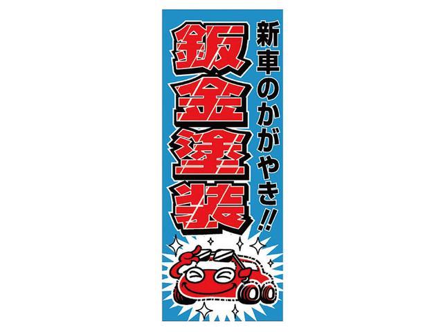 FX FX エネチャージ 女性ワンオーナー 電動格納ミラー アイドリングストップ オートエアコン 禁煙車 車庫保管車 ST認定評価車両 ディーラーメンテナンス保証車(76枚目)