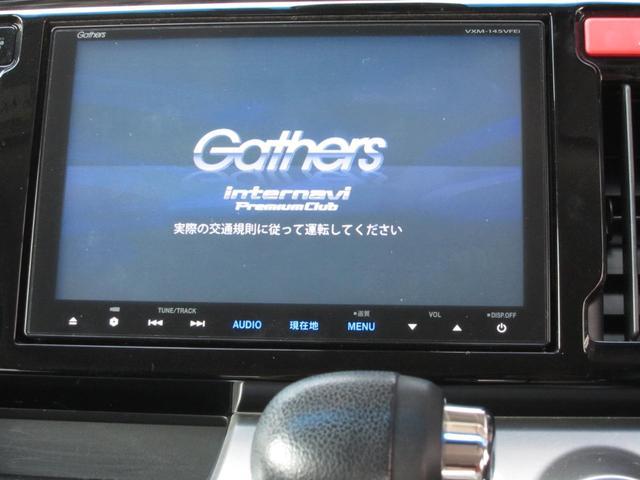 「ホンダ」「N-WGNカスタム」「コンパクトカー」「広島県」の中古車11