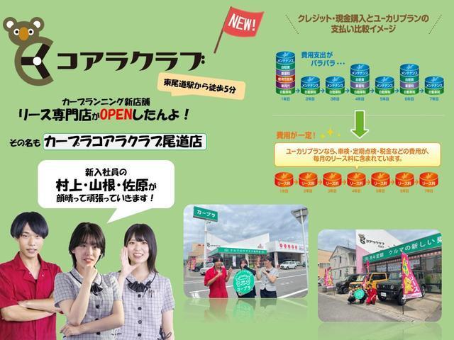 「トヨタ」「パッソ」「コンパクトカー」「広島県」の中古車5
